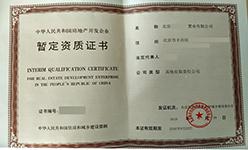 北京星辉基业置业有限公司