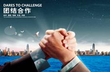 天津自贸区方案框架显形:服务京津冀和一带一路
