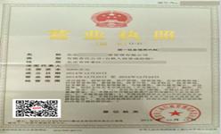 北京国信嘉实投资管理有限公司