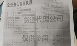 北京朝阳文化公司转让通告